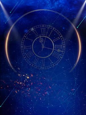 fondo de tecnología inteligente reloj azul , Fondo Azul, Reloj, Tiempo Imagen de fondo