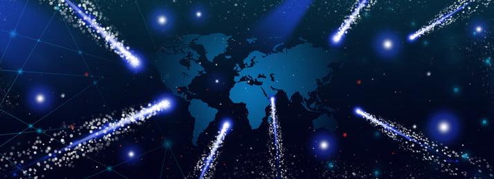 Blue Cool Gradient World Technology Background Effect,light Spot,meteor,intelligent,light,background,map, Blue Cool Gradient World Technology Background, Effect, Light, Background image