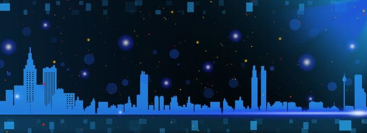 Fond de ville tech cool bleu La technologie Bleu Cool Effet de La Fond De Image De Fond