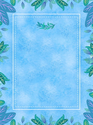 blue creative border leaves watercolor background design , Border Material, Leaves, Leaves Background Background image
