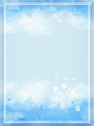 blue dreamy watercolor gradient splash background , Latar Belakang Fantasi, Latar Belakang Biru, Kecerunan Putih imej latar belakang