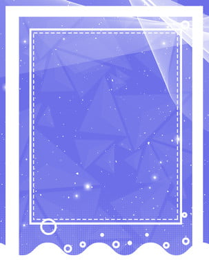 藍色淡雅廣告背景 , 廣告背景, 文藝, 時尚 背景圖片