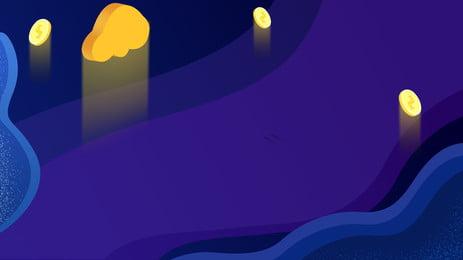 青い金融技術グラデーション背景素材 ブルー グラデーション ビットコイン データ ファイナンス? テクノロジー? 財務管理 ビル テクノロジー ビジネス 事務所 ブロックチェーン 広告の背景 背景素材 青い金融技術グラデーション背景素材 ブルー グラデーション 背景画像