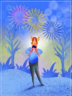 こんにちは、青い花火2019背景 , こんにちは2019, 豚の年をよろこぶ, 花火の背景 背景画像