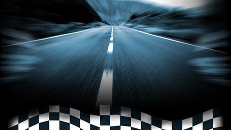 青い平坦な道路背景, Buner, 光の効, 道路 背景画像