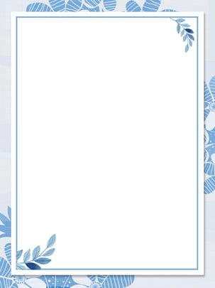 小清新な青い花の背景 , すがすがしい, 植物, 簡素な約束 背景画像