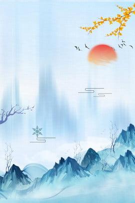 Festival gelado azul fresco gelado inverno cartoon Olá ilustração de fundo Geada Gota de geada Caricatura Inverno Bela Tradicionais Chineses Solstício Imagem Do Plano De Fundo