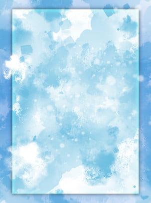 藍色清新水彩邊框背景 水彩 浪漫 漸變背景圖庫