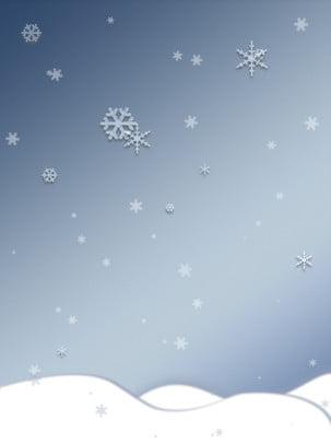 Màu xanh da trời thanh lịch mùa đông solstice bông tuyết nền Độ Dốc Màu Hình Nền