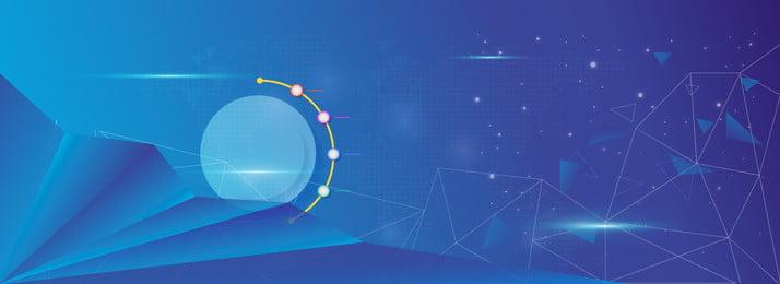ブルーグラデーションテクノロジーセンススターポイントバナー ブルー グラデーション 技術的な意味 ポイント形状 星空感 ブルー グラデーション 技術的な意味 背景画像