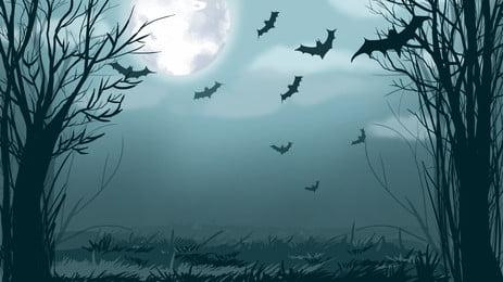 ब्लू हैलोवीन जंगल आकाश पृष्ठभूमि डिजाइन, नीला, हाथ खींचा हुआ, हैलोवीन पृष्ठभूमि छवि