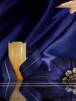 ब्लू हाई एंड रियल एस्टेट व्यावसायिक पृष्ठभूमि , उच्च अंत, अचल संपत्ति, इमारत पृष्ठभूमि छवि