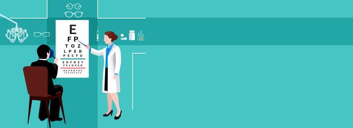青い病院医師測定医療背景 ブルー 病院 医者 背景画像