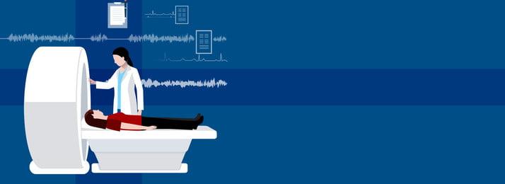 ブルーホスピタル患者チェック医学的背景 ブルー メディカル 患者検査 背景画像