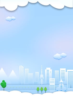 blue house creation civilized city background material , Geometric Background, Blue Background, City Silhouette Background image