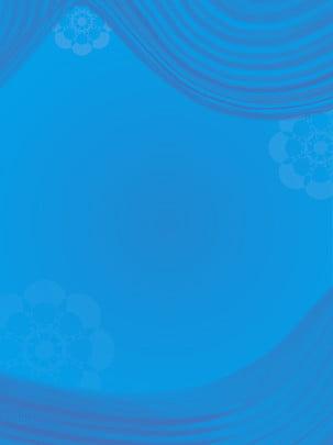 블루 레이저 그라데이션 배경 , 블루, 기울기, 레이저 배경 이미지