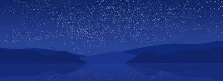 青い深夜の星の背景素材 星空 山 川 反射 夜 青い深夜の星の背景素材 星空 山 背景画像