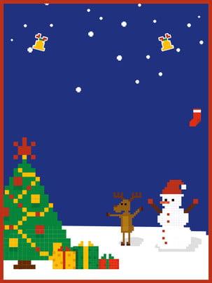 Blue lego wind christmas Người Tuyết Cây Hình Nền