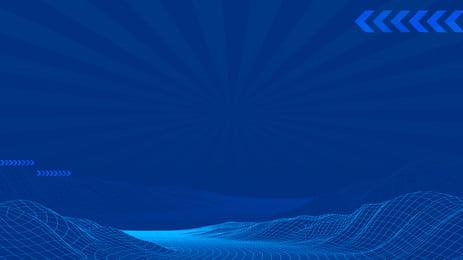 Fondo de tecnología inteligente de líneas azules Fondo de tecnologia Trasfondo Negocios Tecnología Fondo Imagen De Fondo