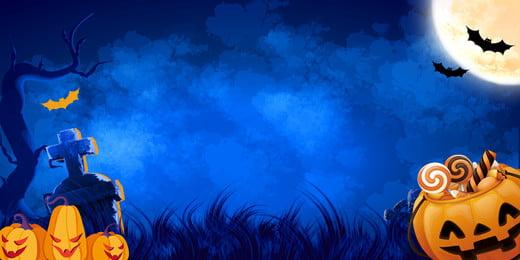 Синий чудесный Хэллоуин рисованной справочные материалы Синий фон Тыквенная голова Хэллоуин фон Хэллоуин Темная фон Праздничный мышь Фоновое изображение