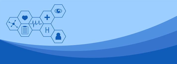 파란색 의료 아이콘 최소한의 배경, 블루, 의료, 아이콘 배경 이미지