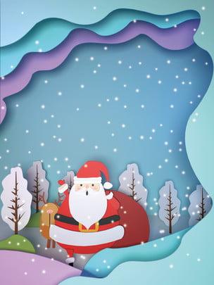 Nền màu xanh vi ba chiều gió đêm Giáng sinh  thỏ Giáng Sinh đến Hình Nền