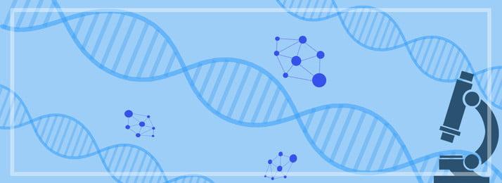 ブルー顕微鏡dna医療背景素材, ブルー, 顕微鏡, Dna 背景画像
