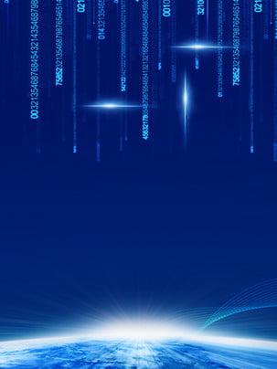 ब्लू न्यूनतर डेटा स्मार्ट प्रौद्योगिकी पृष्ठभूमि , नीला, सरल, डेटा पृष्ठभूमि छवि