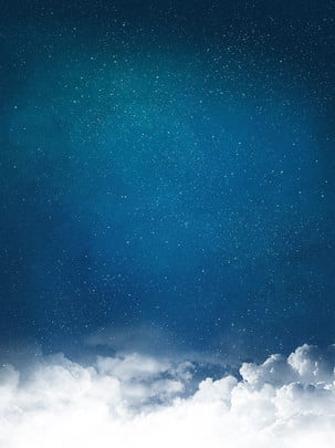 blue night sky clouds stars quiet background , Blue Background, Night Background, Starry Background Background image