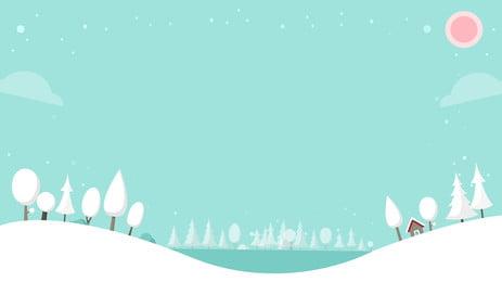 青い紙カット風のクリスマスの雪の背景 青い背景 紙切れ風 クリスマスの背景 雪が降る クリスマスの背景 クリスマスツリー クリスマス表示板 背景ディスプレイボード 広告の背景 青い紙カット風のクリスマスの雪の背景 青い背景 紙切れ風 背景画像