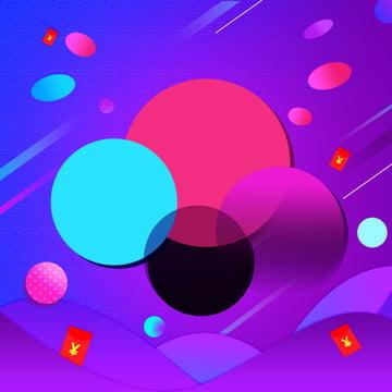 藍紫色漸變背景圖 , 藍紫色, 漸變, 背景 背景圖片