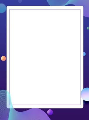 藍紫漸變背景 , 背景, 漸變, 簡約 背景圖片
