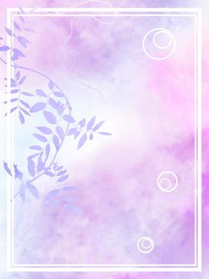 ब्लू पर्पल ग्रैडिएंट स्वप्निल रोमांटिक जल रंग ऊर्ध्वाधर पृष्ठभूमि सामग्री , नीली बैंगनी रंग, काल्पनिक परी कथा, फूल बेल पृष्ठभूमि छवि