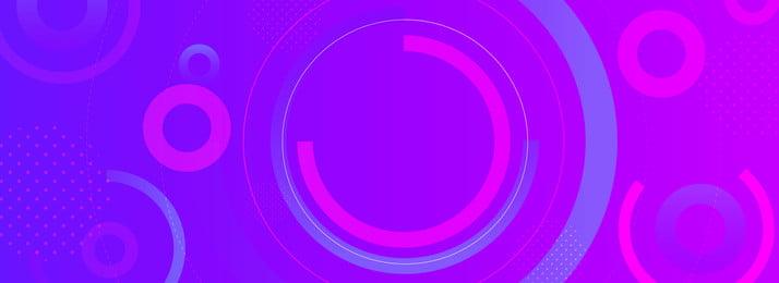 Màu xanh đỏ gradient phong cách hình học pop nền Màu xanh Đỏ Độ dốc Hình Học Gió Màu Hình Nền