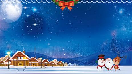 青いロマンチックなクリスマス宣伝ボードの背景 クリスマスボール ドロップボール クリスマスツリー ギフト 雪だるま クリスマスの背景 クリスマス 広告の背景 クリスマスの背景 クリスマスボール ドロップボール クリスマスツリー 背景画像