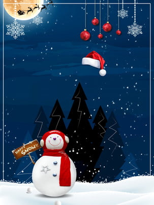 Party Background Christmas 背景画像