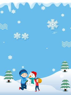 青いロマンチックなクリスマス宣伝ボードの背景 クリスマス クリスマス メリークリスマス クリスマスカーニバル クリスマスツリー お正月 クリスマスの要素 ダブルエッグカーニバル 青いロマンチックなクリスマス宣伝ボードの背景 クリスマス クリスマス 背景画像
