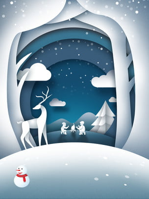 giáng sinh lãng mạn tuyên truyền nền màu xanh , Mũ Giáng Sinh, Cây Thông Giáng Sinh, Món Quà Giáng Sinh. Ảnh nền