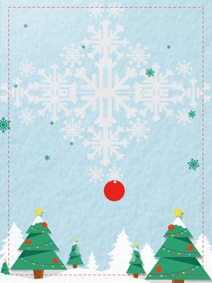 Year Poster Blue 背景画像