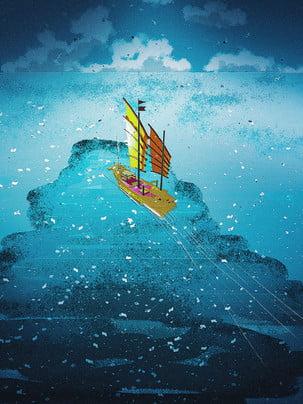 thuyền biển màu xanh minh họa nền sáng tạo , Sơn, Nền Sáng Tạo, Vẽ Tay Ảnh nền