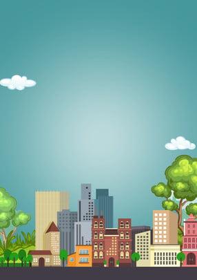 Bầu trời xanh và những đám mây trắng tạo nên một chất liệu nền thành phố văn minh Vẽ Tay Nền Hình Nền