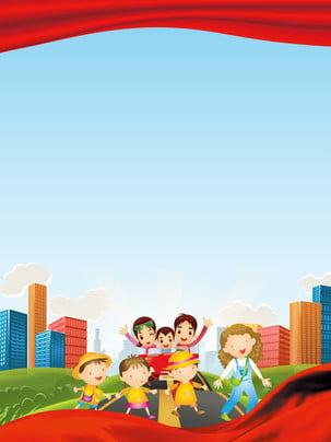 Blue sky city trẻ em nền triển lãm an toàn du lịch nền Đứa trẻ Gấu Đứa trẻ Xe Trẻ Gấu Đứa Hình Nền