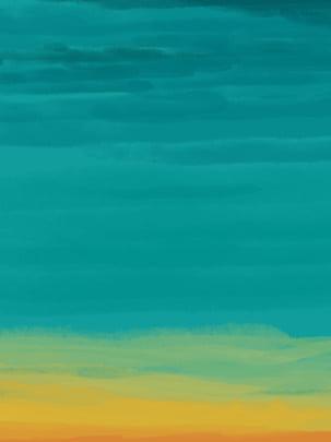青い空夕焼けの水彩画グラデーション油絵の背景 , 青い空を背景, 小麦畑の背景, 夕日を背景 背景画像