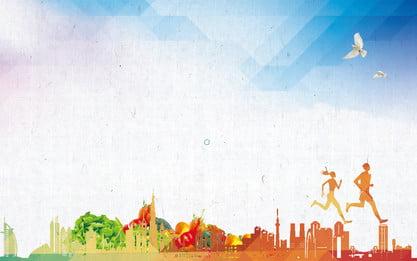 青い空、白い雲、美しい街の背景素材 手描きの背景 青い空 白い雲 スポーツ キャラクター 建築の背景 青い空、白い雲、美しい街の背景素材 手描きの背景 青い空 背景画像