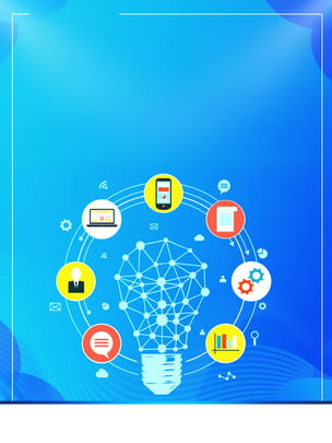 blue smart electric light technology background , Technology, Intelligent, Stereoscopic Background image