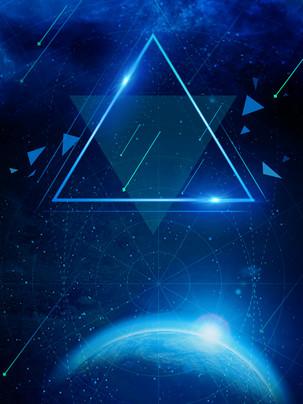 ब्लू स्मार्ट प्रौद्योगिकी ज्यामितीय प्रकाश प्रभाव पृष्ठभूमि सामग्री , ज्यामिति, प्रकाश प्रभाव, नीला पृष्ठभूमि छवि
