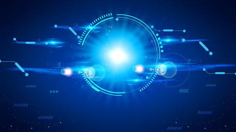 Material de fundo claro de efeitos especiais azul tecnologia inteligente Azul Luz efeito especial Percepção Especial Percepção Fundo Imagem Do Plano De Fundo