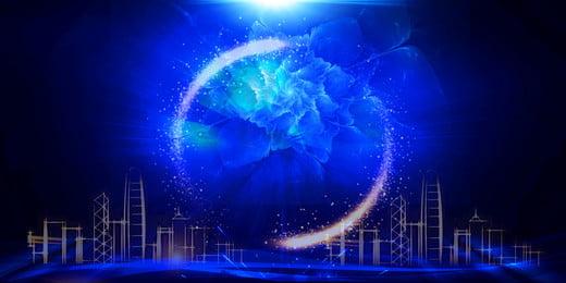 ब्लू स्मार्ट प्रौद्योगिकी विशेष प्रभाव प्रकाश शहर की पृष्ठभूमि सामग्री, नीला, विशेष प्रभाव प्रकाश, शहर पृष्ठभूमि छवि