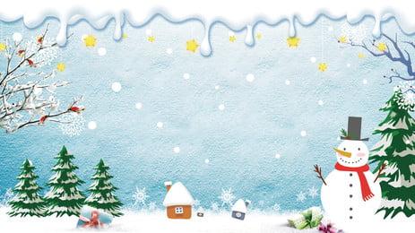ब्लू स्नोफ्लेक क्रिसमस पृष्ठभूमि सामग्री, क्रिसमस सामग्री, क्रिसमस, अवकाश सामग्री पृष्ठभूमि छवि