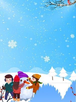 파란색 눈송이 크리스마스 배경 자료 손으로 그려진 배경,메리 ,배경,메리,이브 배경 이미지